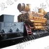 小配套1000KW济柴柴油发电机组价格