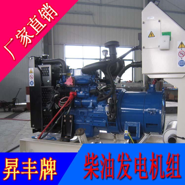 珀金斯7KW柴油机组403A-11G1