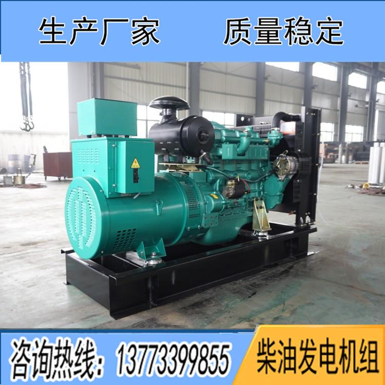 60千瓦玉柴柴油发电机组