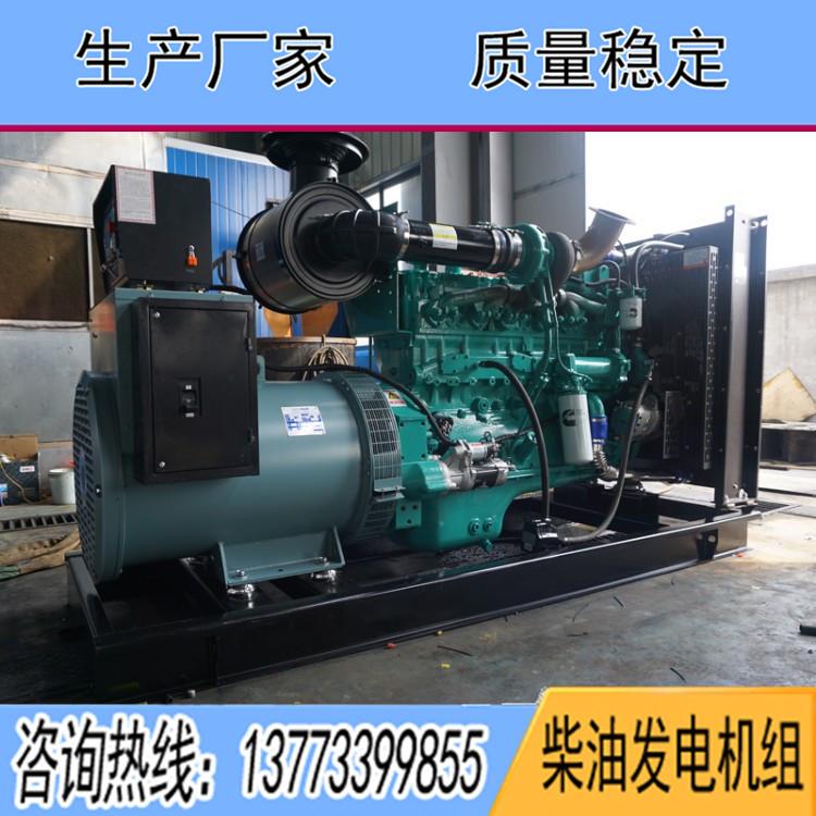 重庆康明斯200千瓦柴油机组