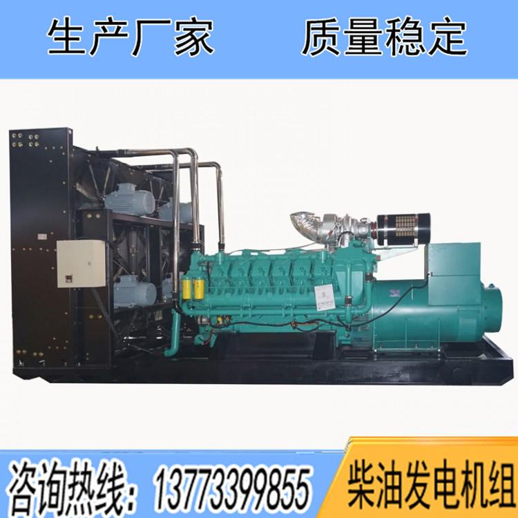 重庆科克500千瓦柴油机组