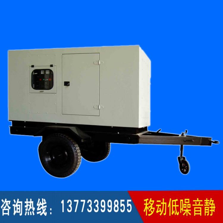 20-50KW移动三轮低噪音箱体(不含机组)