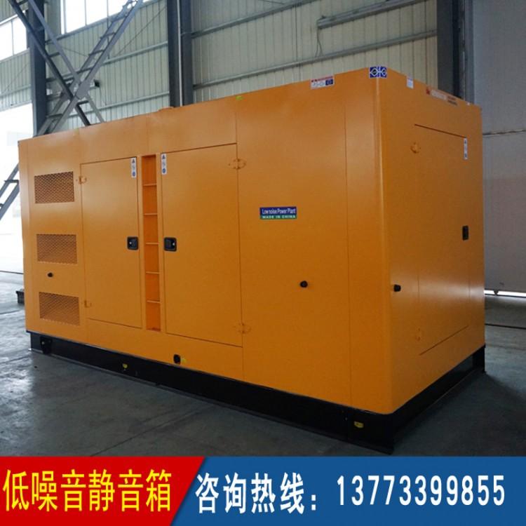 500KW固定式低噪音箱体 (不含柴油机组价格)