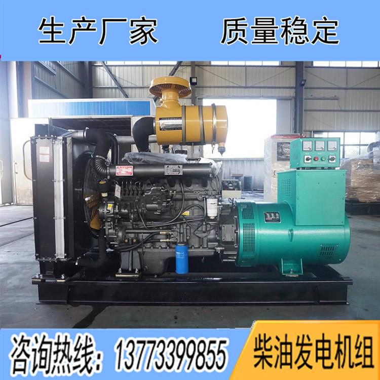 裕兴150KW柴油机组R6110IZLD