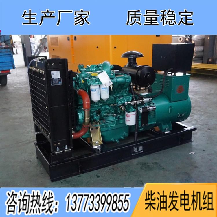玉柴50KW柴油机组YC4FA75Z-D20