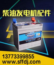 柴油发电机组配件