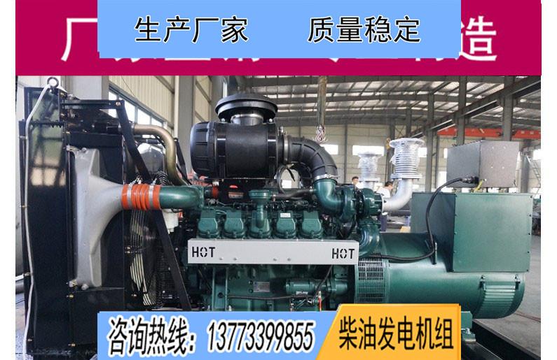 斗山大宇600千瓦柴油发电机组DP180LB