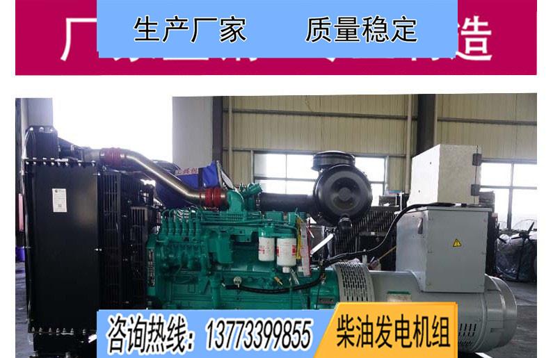 康明斯120KW柴油发电机组6BTAA5.9-G2