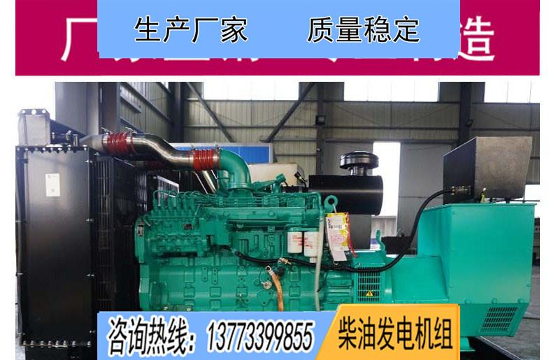 东风康明斯150千瓦柴油发电机组6CTAA8.3-G2