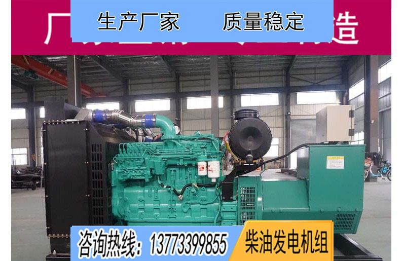 康明斯200千瓦柴油发电机组6LTAA8.9-G2