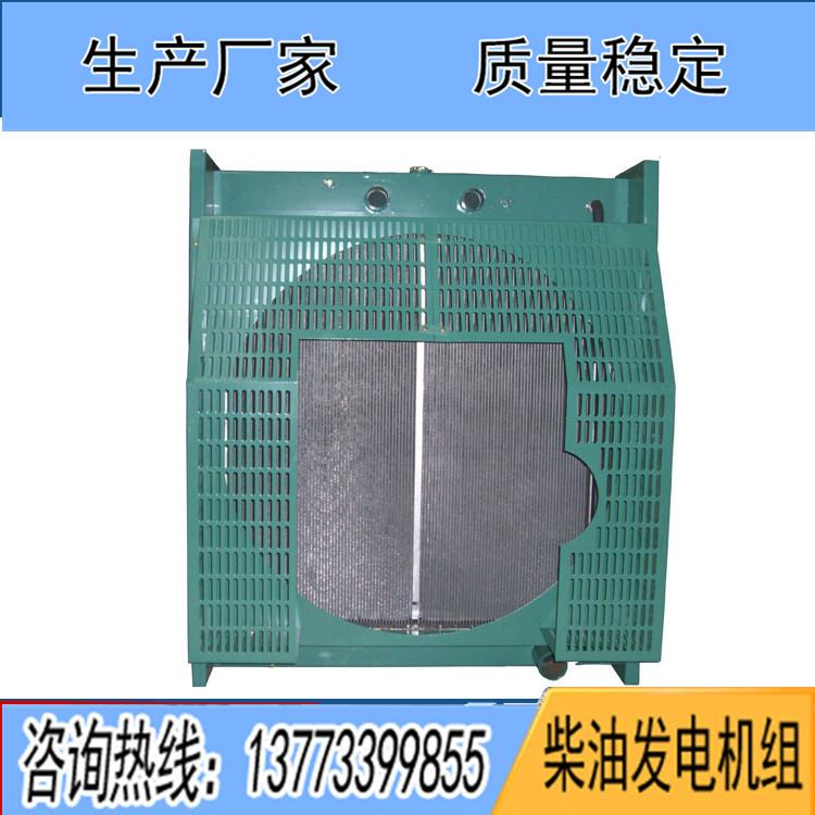 柴油发电机散热水箱 散热器