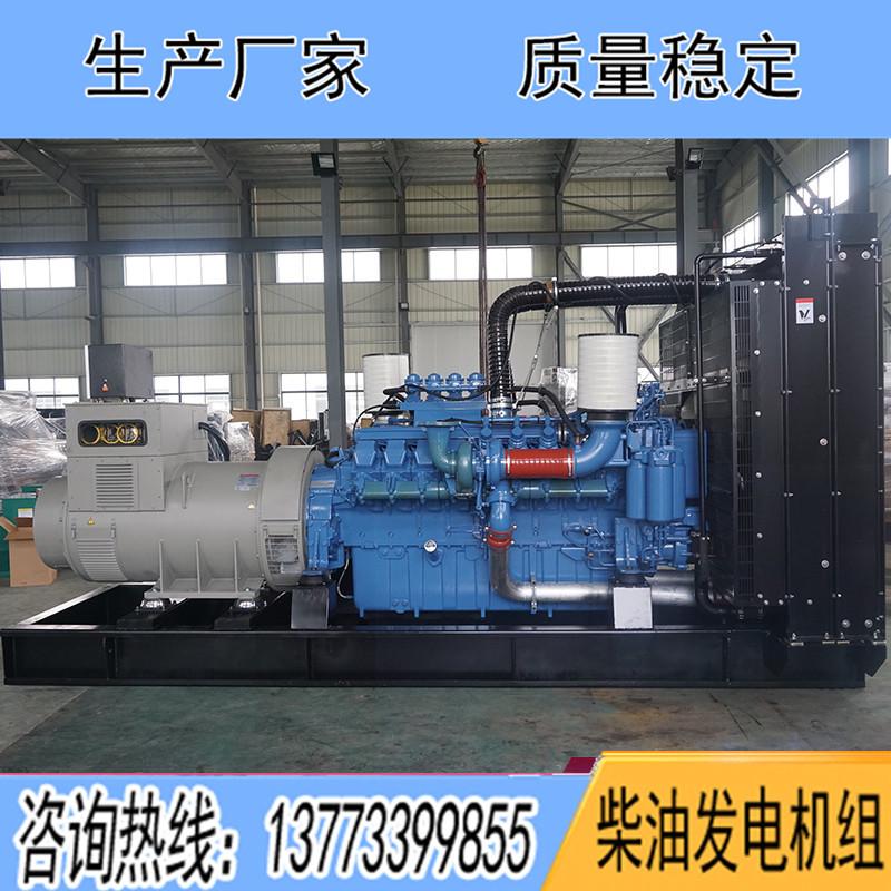 奔馳柴油發電機組700KW800KW900KW1500KW2000千瓦