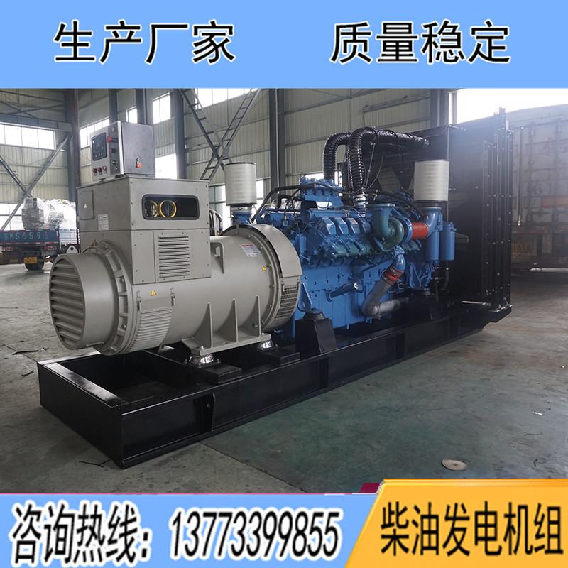 奔驰柴油发电机组200KW250KW300KW320KW350KW400KW500KW600千瓦