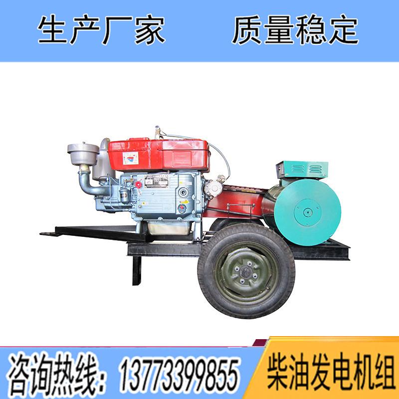 常柴股份柴油發電機組8KW10KW12KW15KW20KW24千瓦