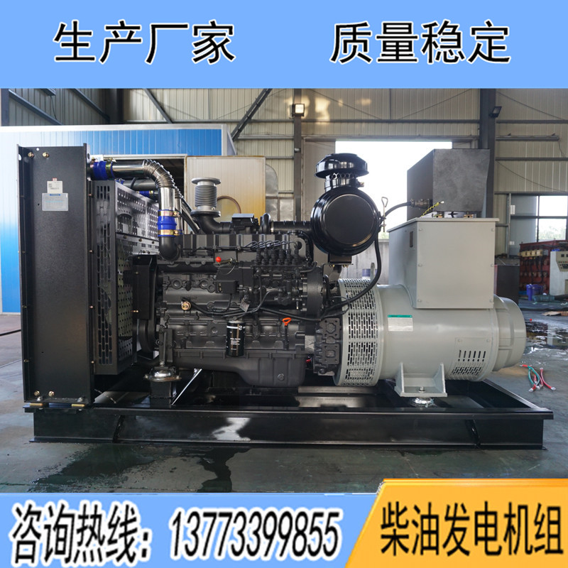 上海股份柴油发电机组,50KW/75KW/100KW/150KW/200KW/300KW/350KW