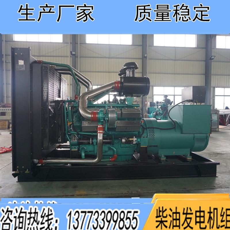 上海乾能柴油发电机组,300KW/400KW/500KW柴油发电机