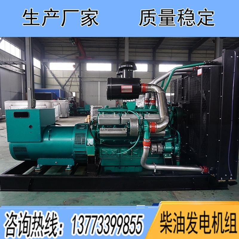 上海凯普柴油发电机组,150KW/200KW/250KW柴油发电机