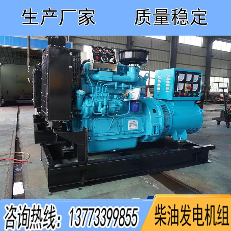潍柴华丰柴油发电机组20KW40KW75KW100KW150KW300KW