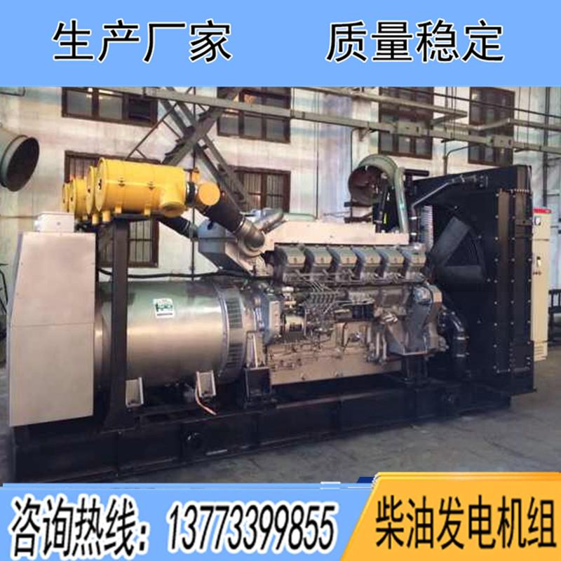 柴油发电机组,上海菱重/600KW/1000KW/1100KW/1200KW/1500KW/1600KW柴油发电机