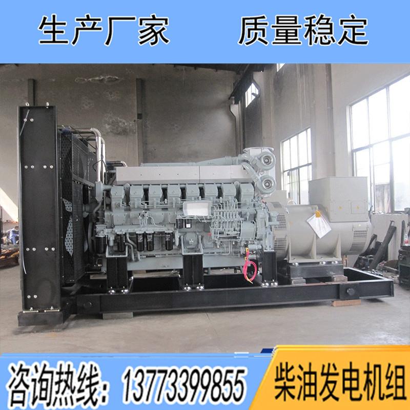 三菱柴油发电机组电机组450kw550kw600kw800kw1000kw1200kw1300kw1500kw2000kw