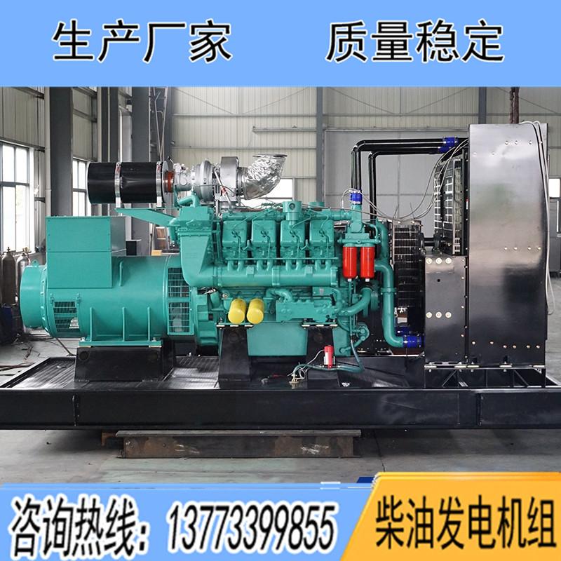 重庆科克柴油发电机组350KW400KW500KW700KW800KW900KW1000KW