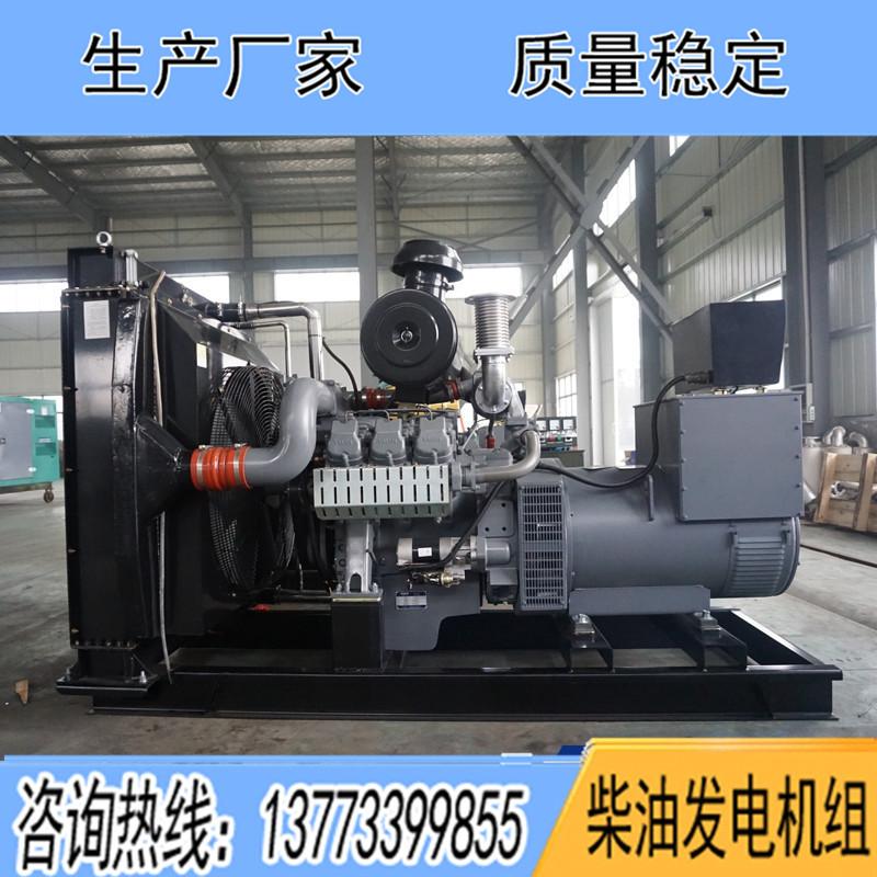 威曼柴油发电机组200KW300KW500KW600KW800KW900KW1000KW