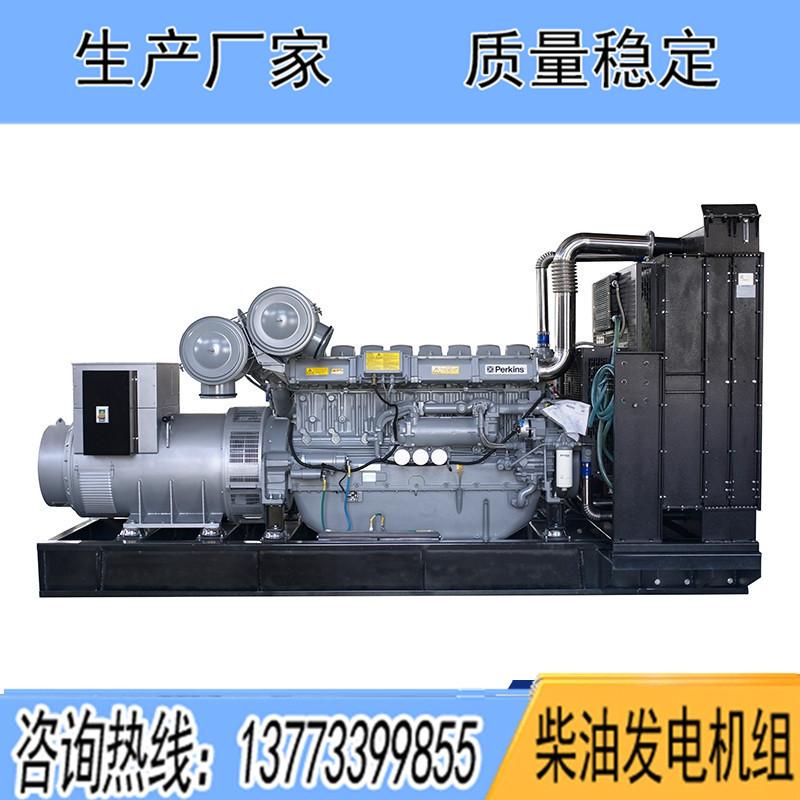 珀金斯柴油发电机组600KW700KW800KW1200KW1500KW1800KW