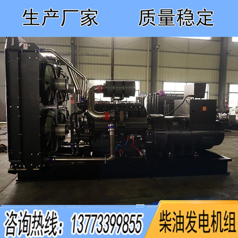 上??ǖ贸鞘瞬裼桶l電機組,500KW/600KW/700KW/800KW/900KW/1000千瓦