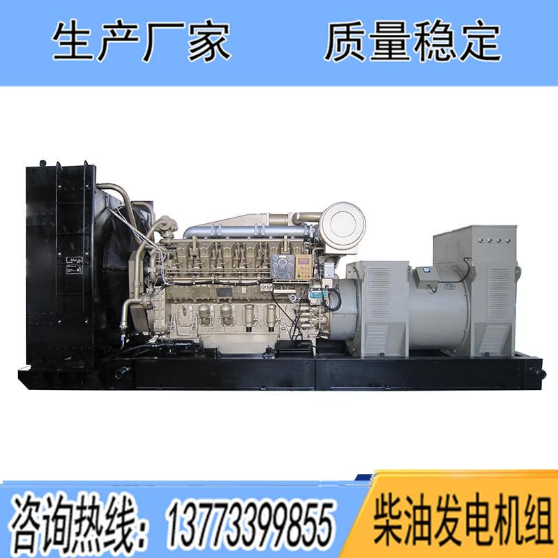 濟柴柴油發電機組1000KW1200KW1500KW2000KW