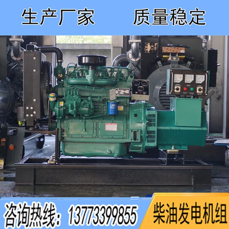 潍柴裕兴柴油发电机组30KW50KW75KW120KW150KW200KW300KW