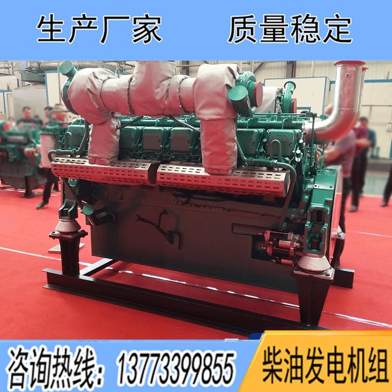 通柴柴油发电机组600KW650KW700KW800KW850KW900KW
