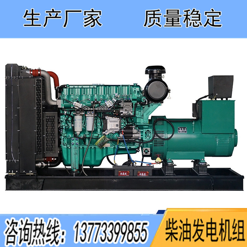 玉柴柴油發電機組15KW20KW25KW30KW