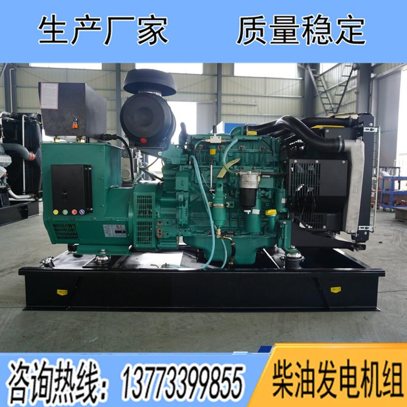 沃尔沃柴油发电机组75KW100KW120KW150KW200KW250KW国三排放