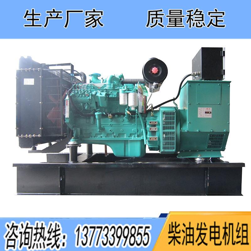 东风康明斯柴油发电机组20KW30KW50KW60KW75KW100KW120KW