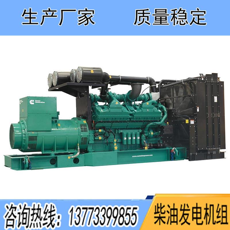 进口康明斯柴油发电机组500KW600KW700KW800KW