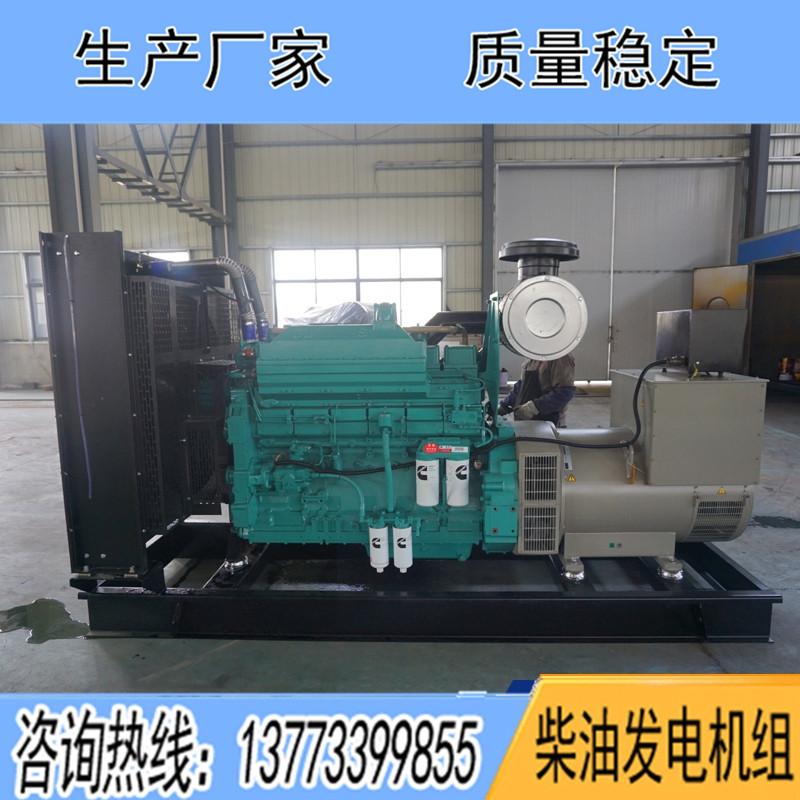 重庆康明斯柴油发电机组300KW400KW500KW600KW