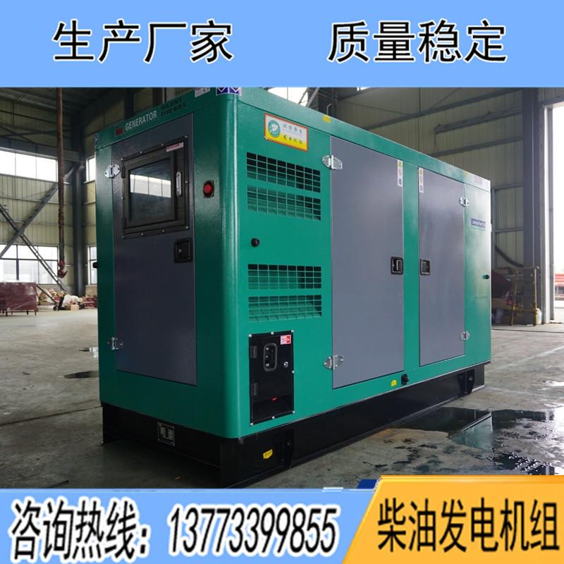 低噪音柴油发电机组50KW100KW200KW300KW400KW500KW1000KW