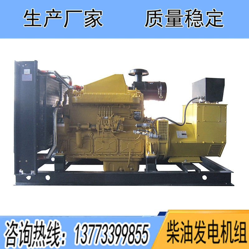 上柴正新柴油发电机组,东风/150KW/200KW/250KW/300KW/350KW/400KW/500KW/600KW/800KW柴油发电机
