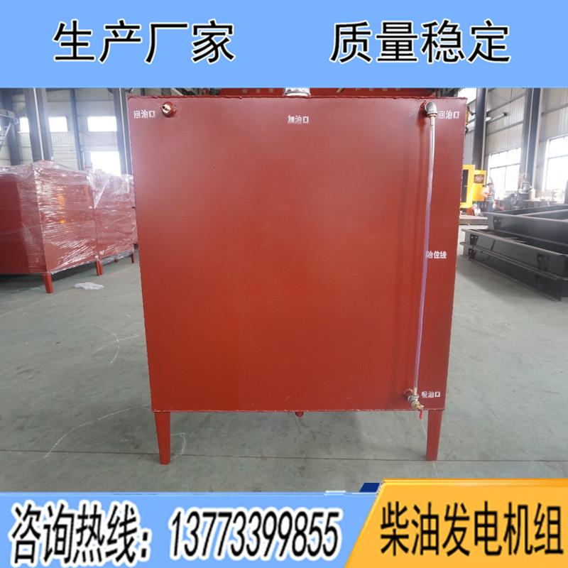 柴油发电机组油箱200L500L1000L1100L