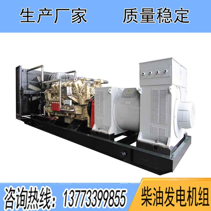 中壓柴油發電機組800KW1000KW1200KW1500KW2000KW2200KW