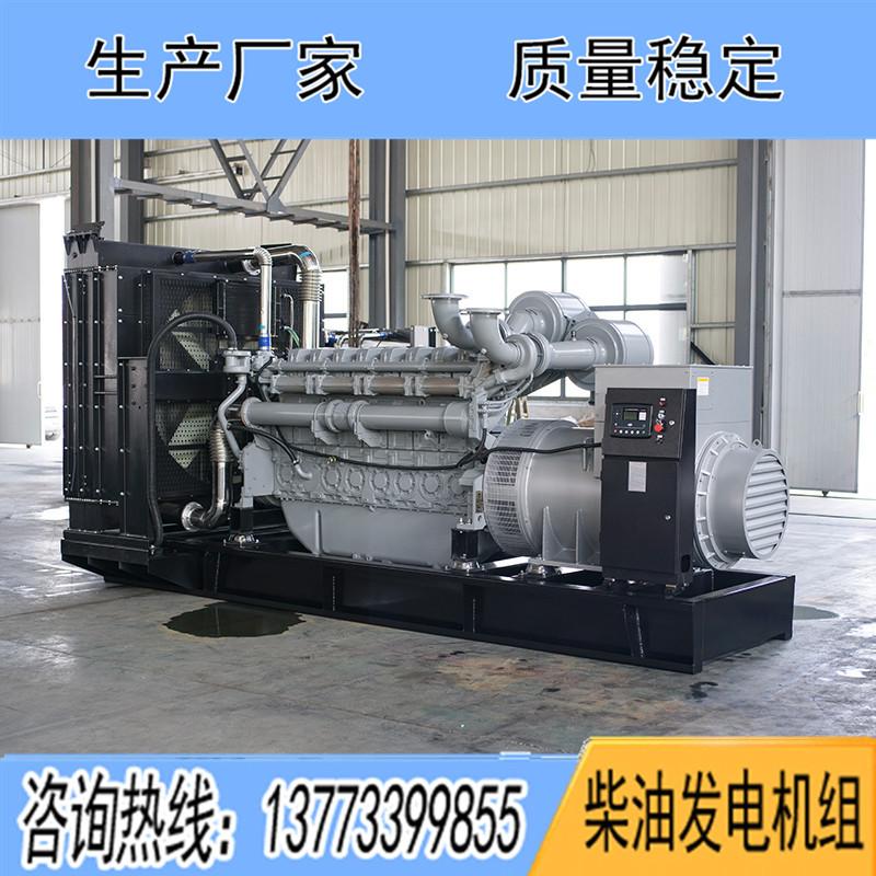 4016-61TRG2珀金斯1500KW柴油發電機組報價