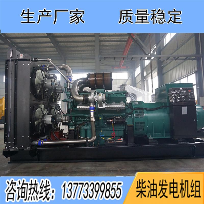 650KW通柴TCR600柴油发电机组